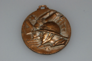 Medaille Italien Abessinienkrieg