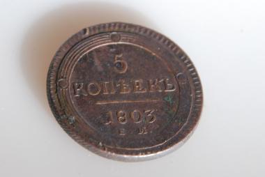 5 Kopeken 1803  Russland